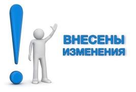 О ежемесячной денежной выплате в Иркутской области семьям в  случае рождения, усыновления (удочерения) третьего или последующих детей» (далее Закон №101-ОЗ)