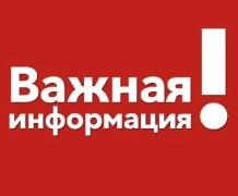 Размер среднедушевого дохода в Иркутской области на 2020 год