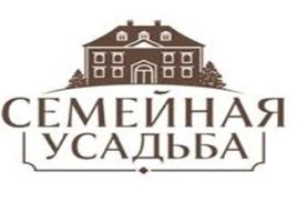 Награждение участников конкурса «Лучшая семейная усадьба» среди многодетных семей Иркутской области