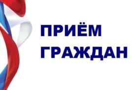 Внимание ! Прием граждан ОГКУ СЗН по Тайшетскому району 19-20 октября 2018 г.